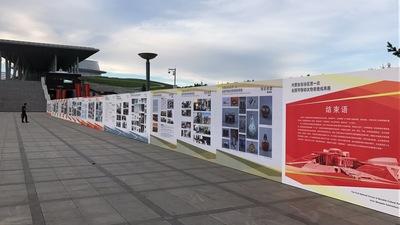 2017年全区第一次可移动文物普查展