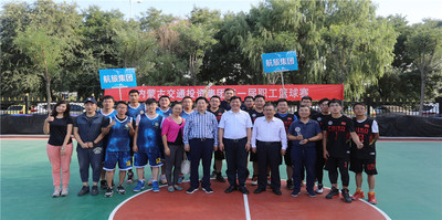 2017年交投第一届职工篮球赛